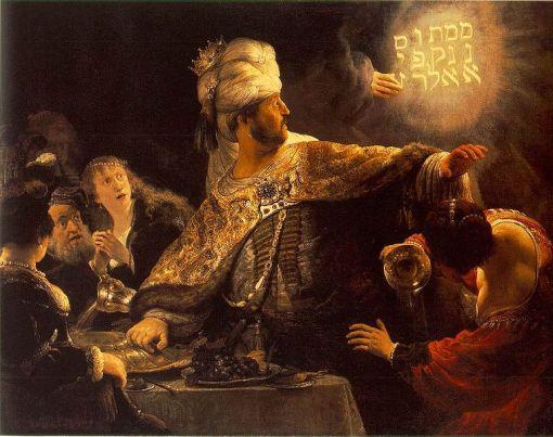 Ospăţul împăratului Belşaţar